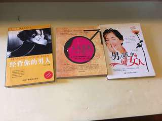books for sales