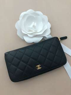 Very good condition: Chanel long wallet