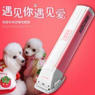 pcs充電式超順靜音電剪,寵物局部修毛推薦~小巧好操作~寵物理毛器~寵物修毛器