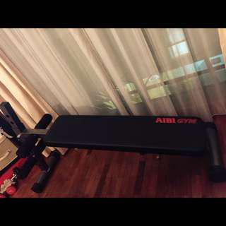 AIBI Sit Up Bench