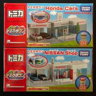 【TOMICA 全新 TOMY】Honda & Nissan Showroom 場景   共2盒   不散賣【只限順豐】