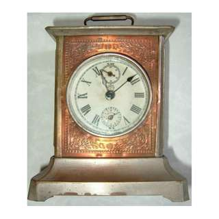Chinese Brass / Copper Alarm Clock.