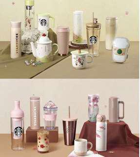 2018 Starbucks Korea Autumn 🍂 Collection