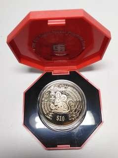 1996 singapore commemorative lunar coin rat year