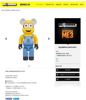 Bearbrick 400% Minion Dave & Mel set of 2