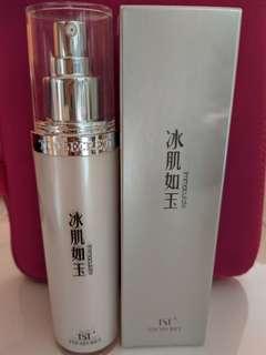 BN: TST Tin's Secret Tender Emulsion (moisturizer cream)