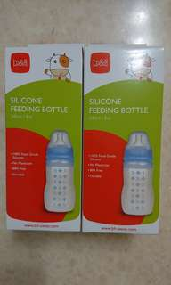 B&H Silicone Feeding Bottle
