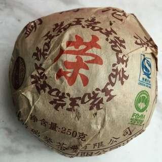 普洱茶:07 年香港瑞荣号 250 克熟沱