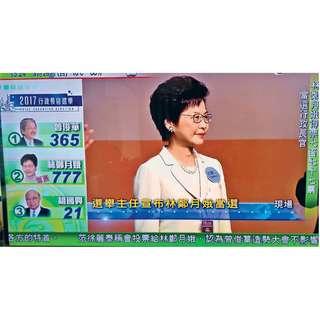 女皇為首777票當選為香港特別行政區長官實易拎 QH777120 神奇紙鈔預言成真 超神準