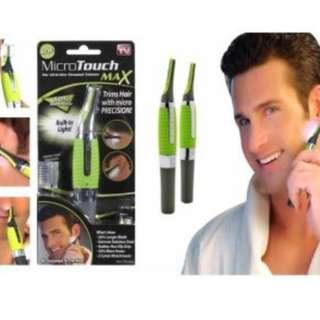 Hair trimmer one handhold shaver