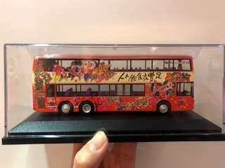 (全新) 巴士模型 新巴模型 106號線 Alexandar ALX500 Bodied Dennis Trident Bus Model #噢賣Figure