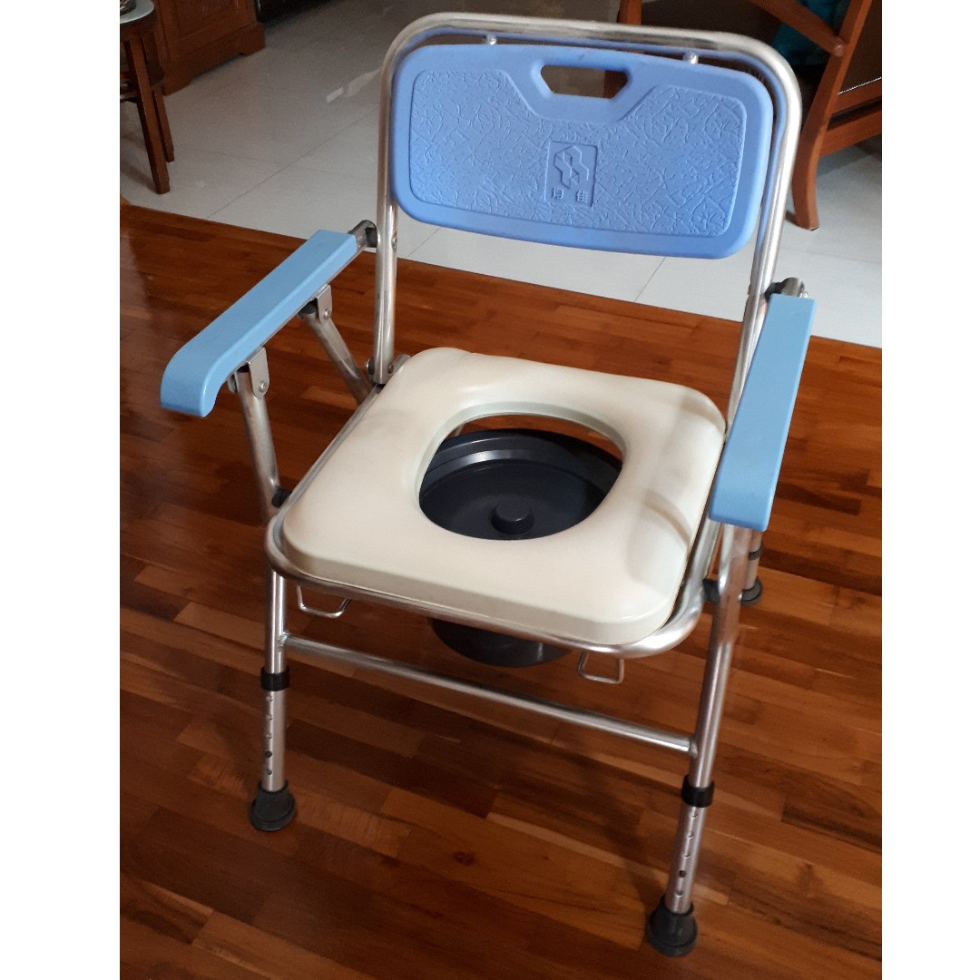 Foldable Potty Chair for Adults, Furniture, Others on Carousell