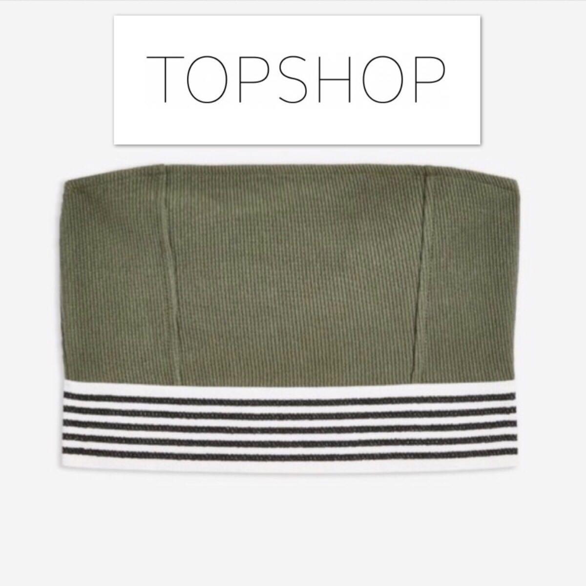 e0406fbbfb Khaki Elastic Striped Bandeau Tube Top (TOPSHOP)