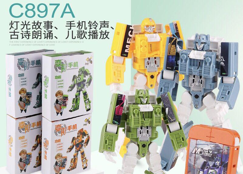 Mobile Phone Robot (Not Transformers) (6 colors - 3 males 3