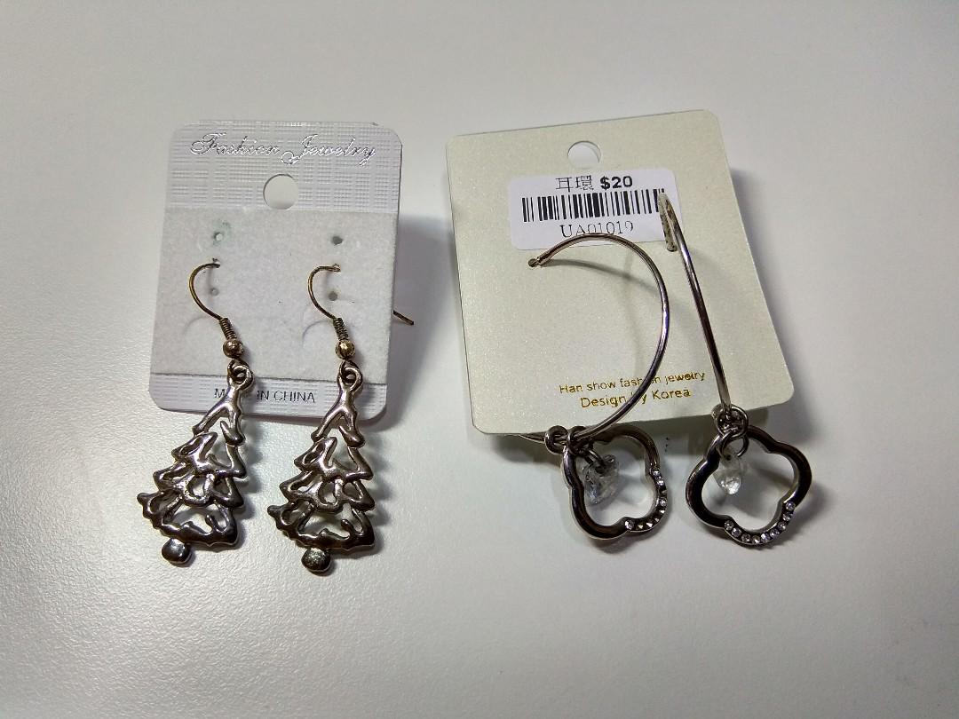 (FREE with purchase) Silver Earrings - Tree and Hoops