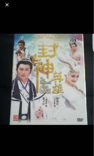 Investiture of the Gods part 2 封神英雄榜 2