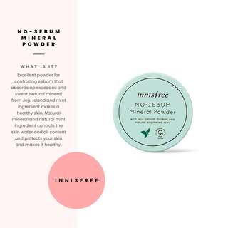 [Innisfree] No-Sebum Mineral Powder