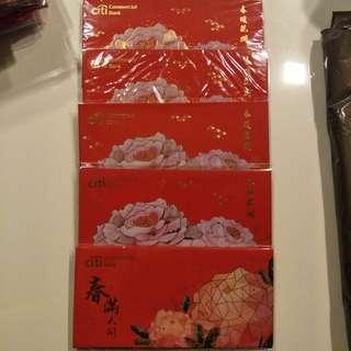 Ang Bao (red packet)