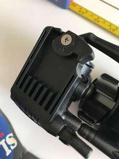 SLIK U9000 tripod w/o plate