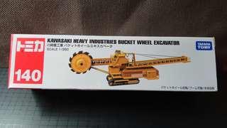川崎重工 Bucket wheel excavator