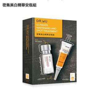 (9月優惠-台灣訂購)Dr.Wu密集美白精華安瓶組(包順豐)