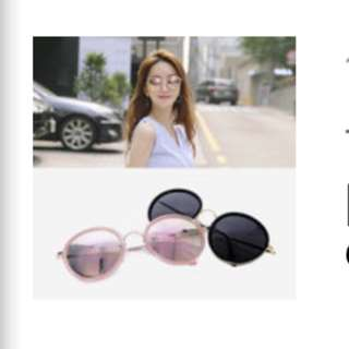 Korea Sunglasses