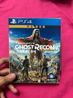 Ghost Recon Wildland Special Pack