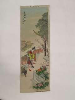 70's Silk brocade Painting 70年代丝锦画