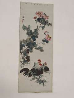 70's Silk brocade Painting 70年代丝锦画