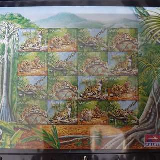 1995 Malaysia WWF Animals Clouded Leopard Sheetlet Mint NH