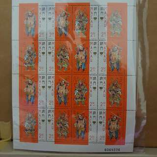 Macau Sheetlet Door God Mint NH