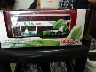 歐盟第六代環保引擎混能雙層巴士