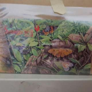 Malaysia Insect Series III MS Mint NH