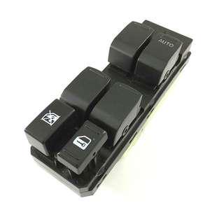 Persona main power window switch
