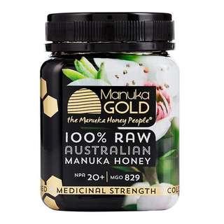 (預購商品-澳洲代購)麥盧卡100% Raw Australian Manuka Honey 250g NPA20+, mgo 200(包順豐)