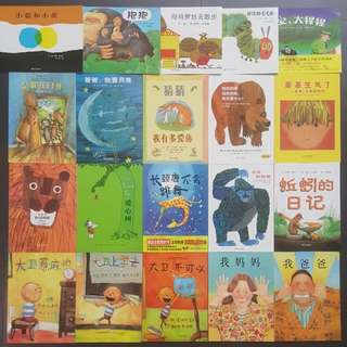 Set of 20 Chinese version Famous Story books for kids