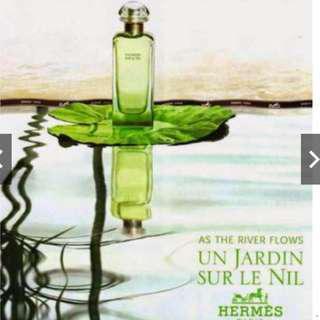 HERMES 尼羅河花園 試香 UN JARDIN SUR LE NIL1ml(2ml噴瓶裝)