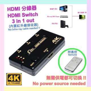 帶遙控 新款 New Model ! 無需供電無需遙控接收線 No Power Source needed, No IR receiver cable needed, with Remote Control 一鍵切換 3入1出 4K / 1080p HDMI HUB 分線器切換器 Switcher 3x1 3 in 1 out Video One Button Switch Adapter Selector to TV 電視 Projector 投影機 顯示器 Monitor 1個輸入連接3個HDMI裝置