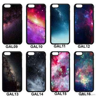 Galaxy Phone Cases Part 2