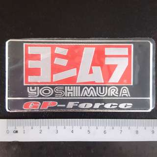Yoshimura GP FORCE Bike Decal Sticker Stickers