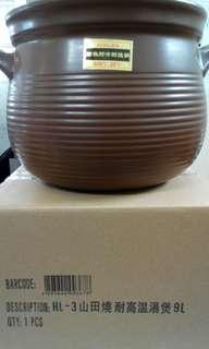 山田燒耐高溫湯煲9L