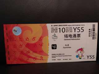 2008 年香港馬術比賽門票