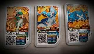 🚚 pokemon gaole 卡片