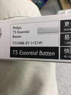 Philips T5 4ft warm light