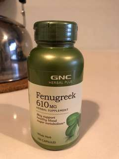 GNC Fenugreek