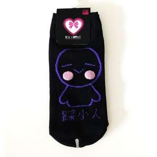 BN 踩小人 Ankle Socks
