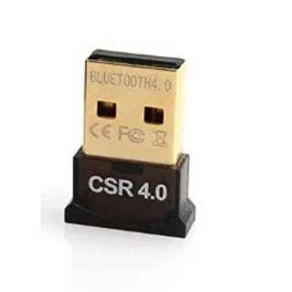 CSR v4.0 bluetooth USB dongle 藍牙4.0傳輸器