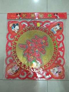 CNY Decorations (2)