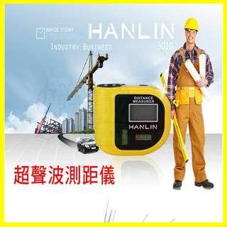 HANLIN-3010 迷你超聲波激光燈測距儀 電子捲尺 含水平卷尺雷射光定位 0.5米~18米 LED大螢幕數字顯示