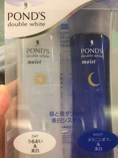 Pond's double white moist day and night toner